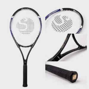 Senston Tennis Racket 27-inch Professional Tennis Racquet